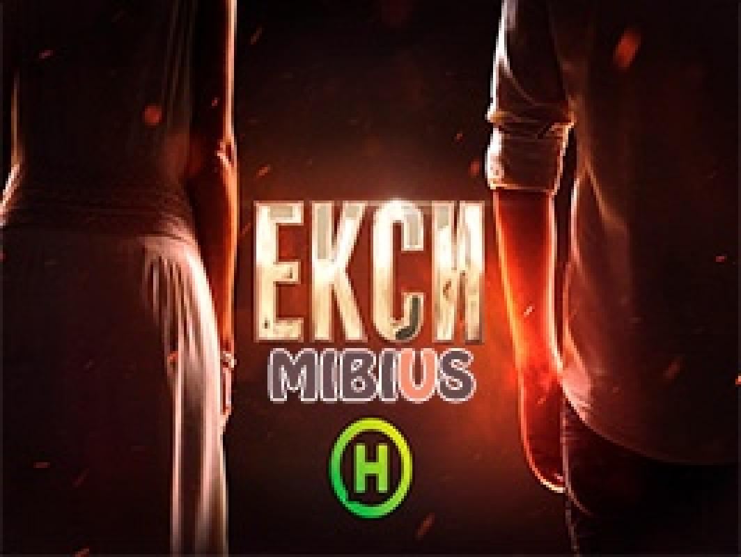 Проект «Эксы» в поисках новых участников