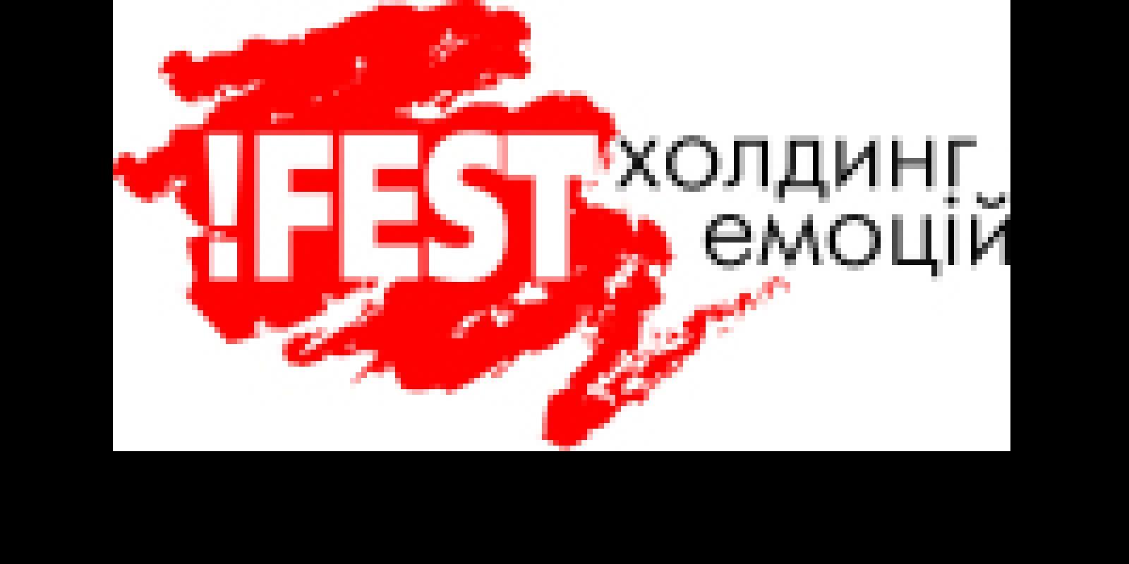Мережа авторських концептуальних ресторанів Холдинг емоцій «!FEST» запрошує на постійну роботу хостес