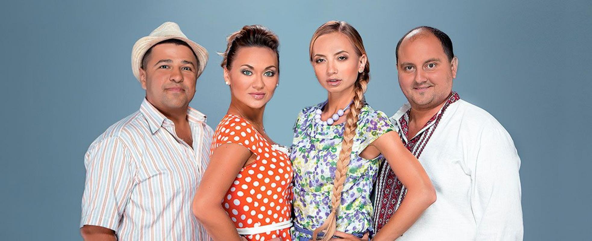 Летом стартует новый сезон «Однажды под Полтавой». Разыскивают новые лица для эпизодических ролей