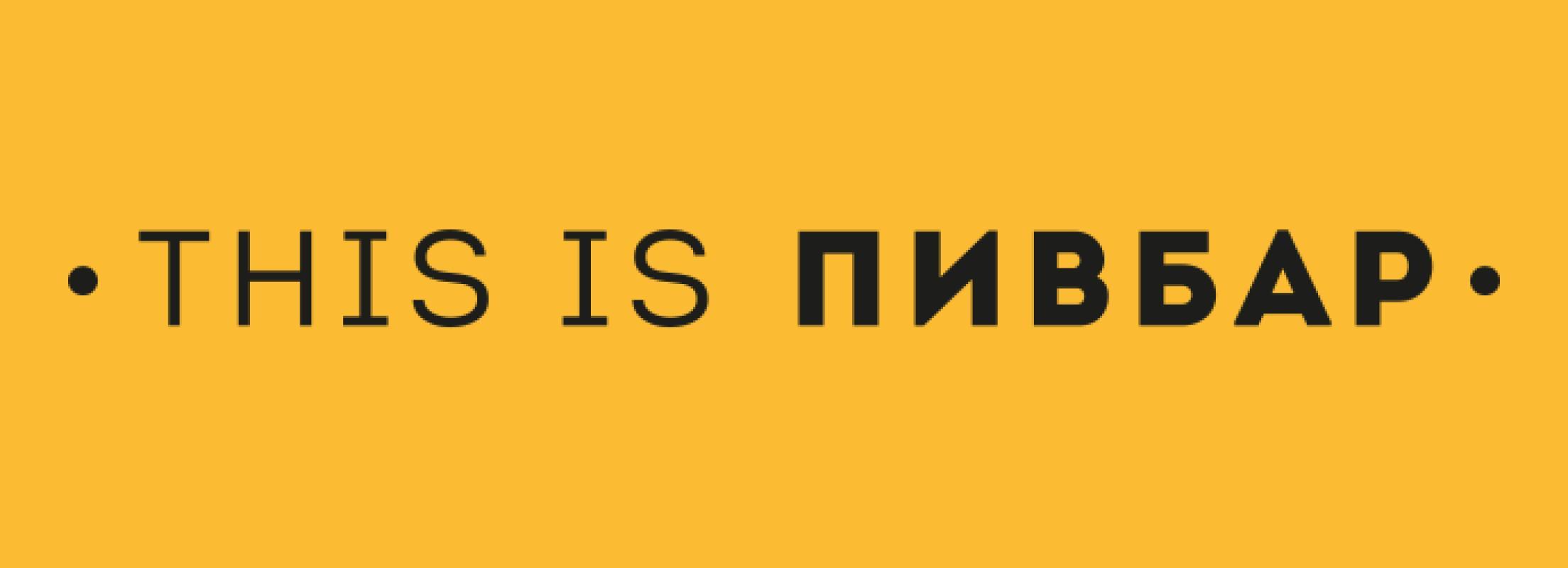 This is горит синем пламенем вакансия Хостесс. Київ