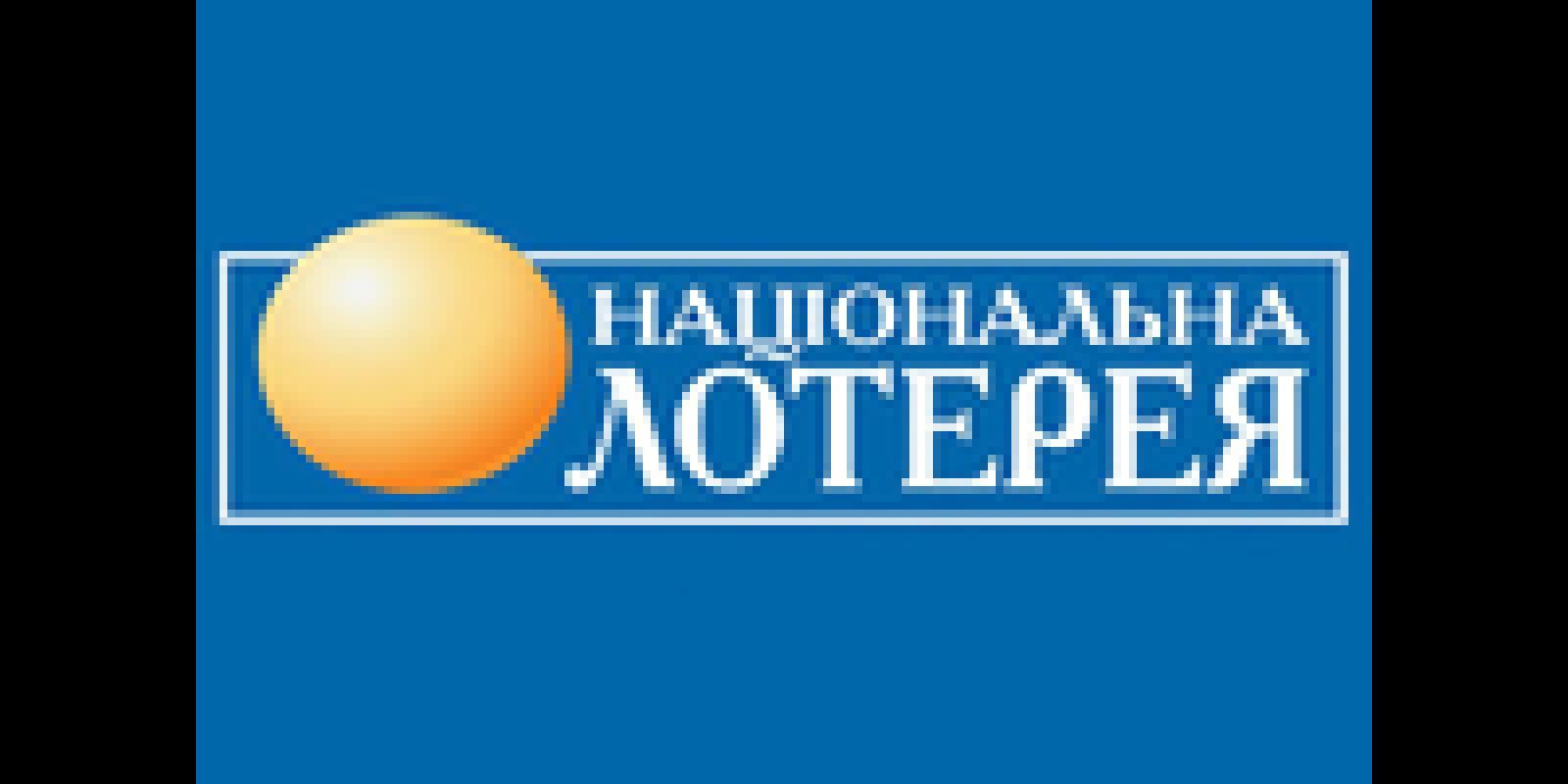 Национальная лотерея проводит набор девушек в лотерейные клубы на должность «Хостесс»