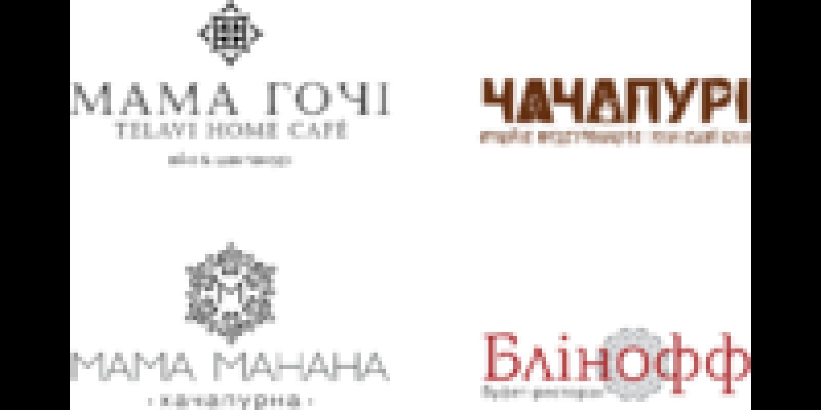 В ресторан «МАМА МАНАНА» на постоянную работу приглашается ХОСТЕСС