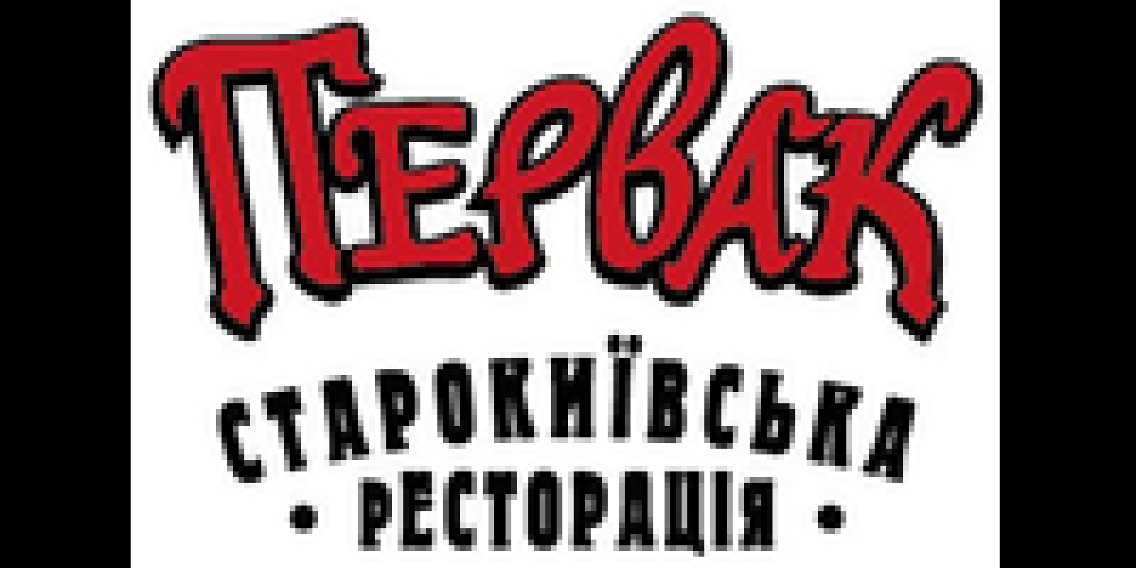 Хостесс. Ресторан «Первак». Киев